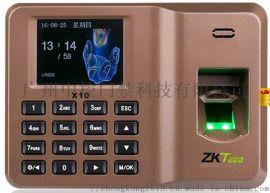 白云区智能密码考勤机 指纹打卡机X10  广州中控