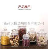 優質白料茶葉罐,密封罐,儲物罐,蠟燭罐