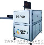PI800手機中板輔料檢驗機