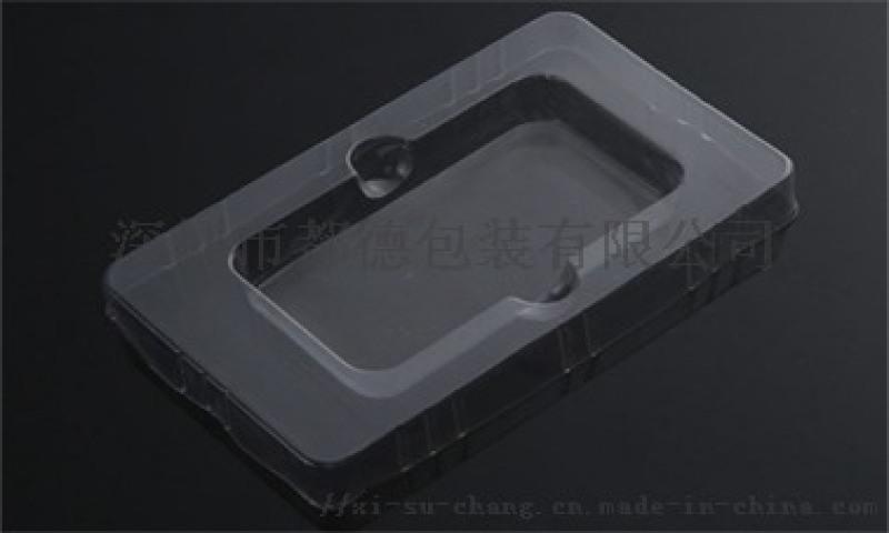 深圳吸塑盒,吸塑盘包装定制厂家