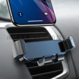 手机支架车用导航出风口镜面支架
