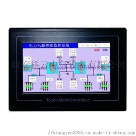 JK-0008彩屏一体化监控主机