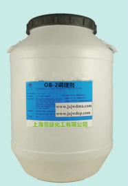 十二烷基二甲基氧化胺