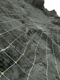 主动防护网现货 sns边坡防护网
