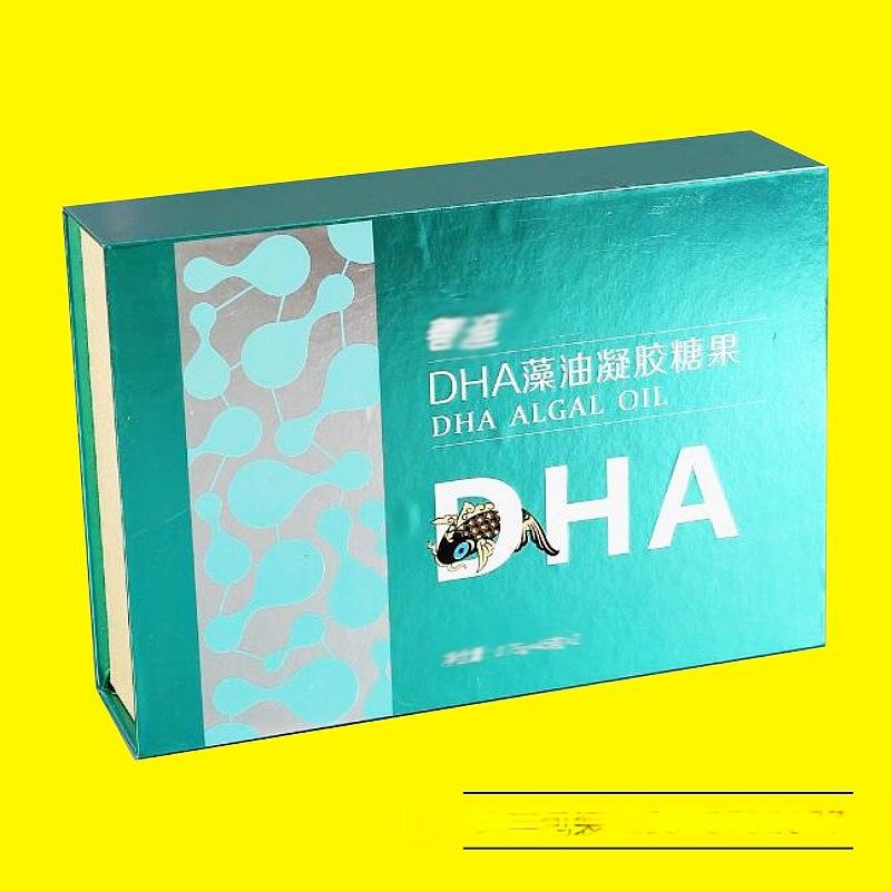 郑州化妆品精油精品盒 女性护理凝胶私护盒定制