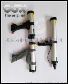 苏州双胜进口COX单组分气动胶枪