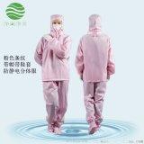 防靜電分體服 帶帽帶鞋套 粉色條紋 無塵服