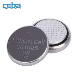 CR1025纽扣电池3V手表闹钟汽车遥控器纽扣电池