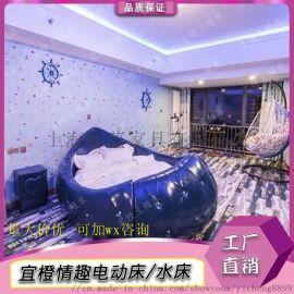 双人合欢情趣家具酒店主题水床垫工厂直销宾馆大圆床