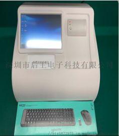 智能兽药残留检测仪,抗生素兽药残留检测仪