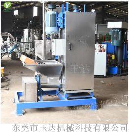 浙江绿岛厂家供立式塑料脱水机粉碎料颗粒料