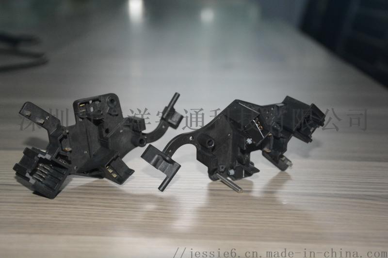 深圳铭洋宇通精密塑胶包五金金属嵌件注塑模具厂家
