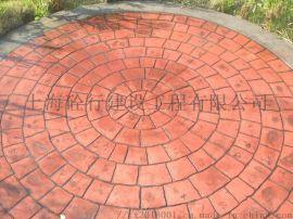 贵州艺术压印地坪 遵义彩色地坪施工