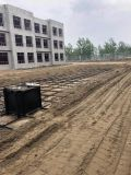 箱泵一体化给水泵站 基坑开挖技术要求
