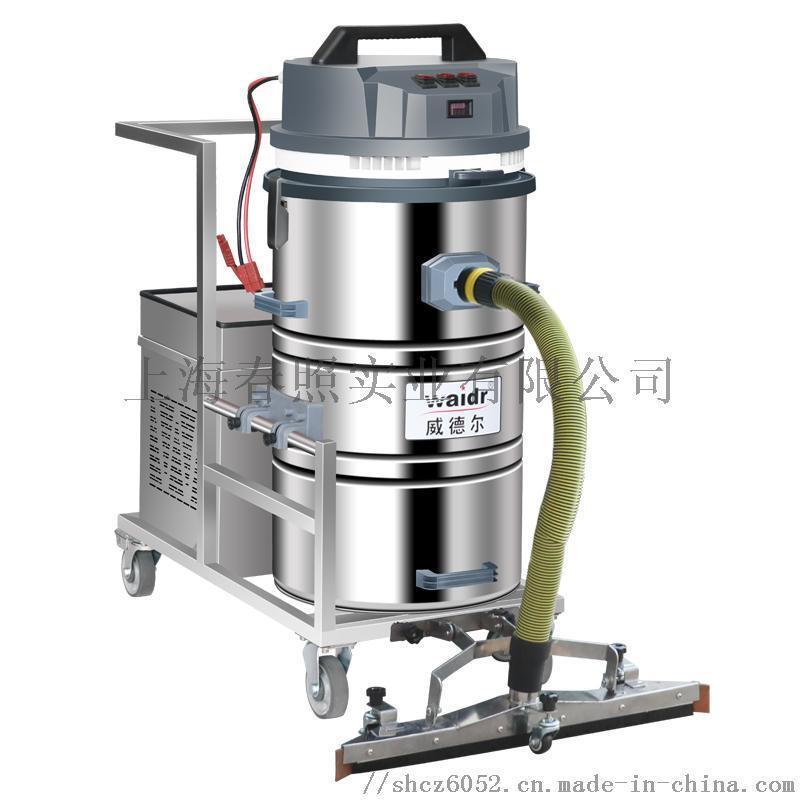 威德爾大功率電瓶式吸塵器 山東工業吸塵器