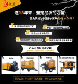 抽泥浆可用柴油抽水泵600方水流量