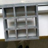污水池玻璃鋼格柵蓋板加厚網格柵板