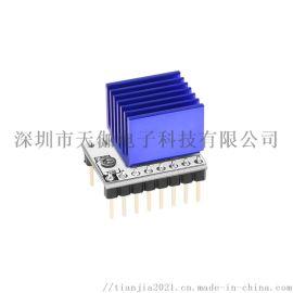 TB67S109驱动模块 42/57步进电机驱动器