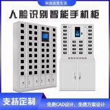 青岛刷卡型智能柜子定制 50门智能储物柜供应商