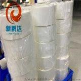 防火阻燃無基材棉紙雙面膠 白色無滷PET膜膠帶