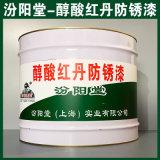 醇酸  防鏽漆、生產銷售、醇酸  防鏽漆、塗膜堅韌