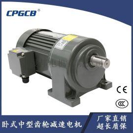 中型铝壳减速电机口罩机专用晟邦减速电机