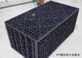濟南蓄水池PP模組雨水收集系統廠家