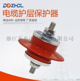 東舟電力生產廠家 電纜護層保護器接地保護箱