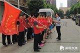 西安红马甲印字 西安广告马甲 广告衬衫定制