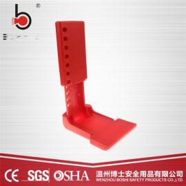 工业可调节阀门锁具BD-F06