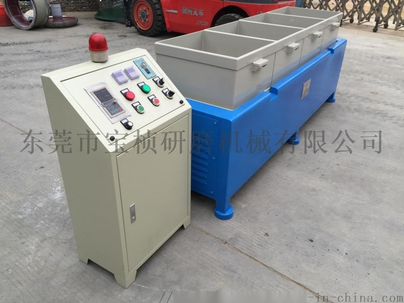 全自动磁力研磨机/大型磁力研磨机/小型磁力研磨机