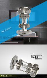 HGS07-127不锈钢玻璃管视盅视镜