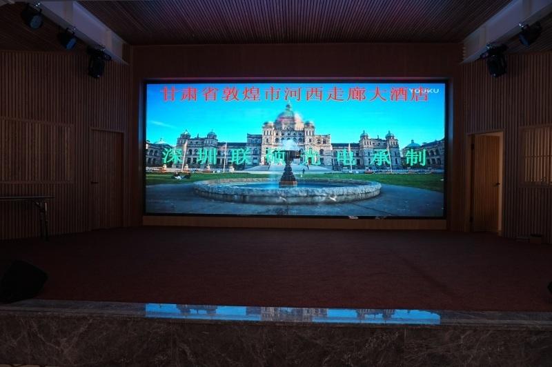 室内壁挂电子屏,P2.5高清电子屏,全彩电子屏