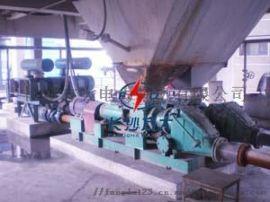 供应粉体气力输送设备/干粉输送洋/气力输送设备