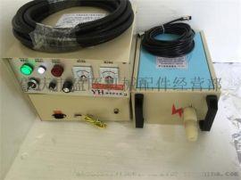 纺织机驻极静电发生器 120KV驻极静电发生器