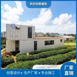 住人集装箱房屋 钢结构集装箱活动房 办公室