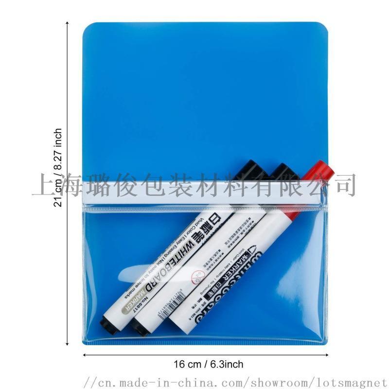 工廠直銷磁性筆袋 磁性透明收納袋 pvc磁性收納袋