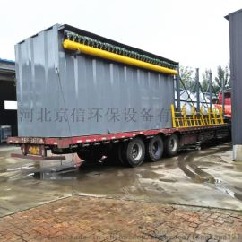 320袋脉冲除尘器参数2万风量生物质锅炉除尘器选型