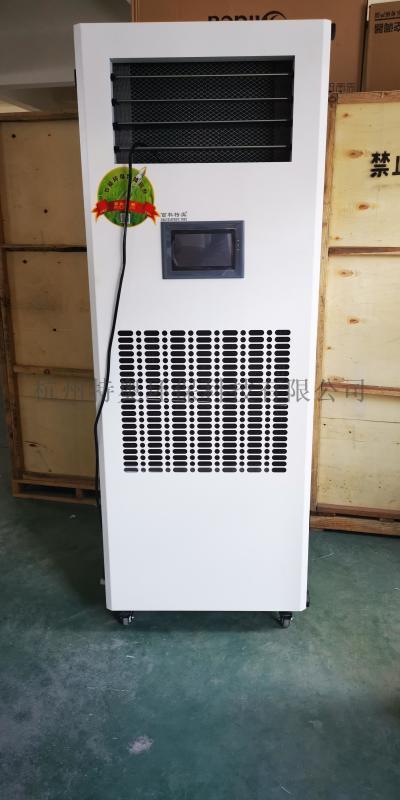 除湿加湿机一体机,百科特奥恒湿机,除湿加湿净化一体机