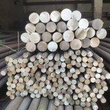 西安不鏽鋼圓鋼廠家報價