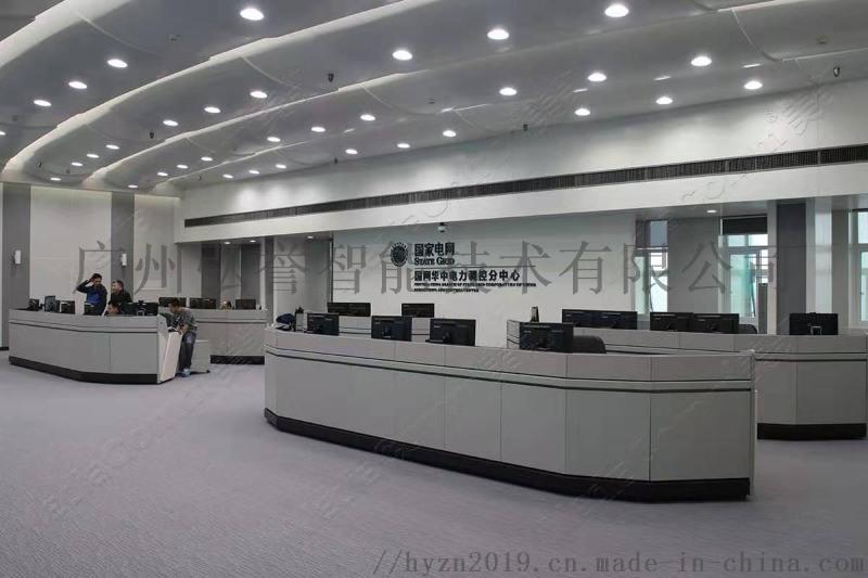 指挥中心操作台、指挥中心控制台、调度大厅监控台