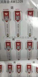 厂家供应产品标贴 各种不干胶标签 贴纸