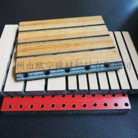 专业生产A1级防火陶铝吸音板厂家