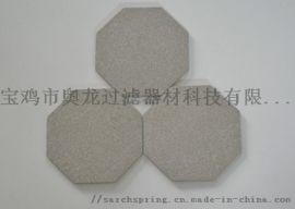 烧结金属不锈钢多孔过滤材料用于化工原料除杂过滤