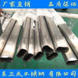 多规格不锈钢异型管现货 东莞平椭管 椭圆管 扇形管