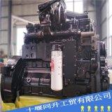 康明斯6LTAA8.9 機械柴油機發動機總成
