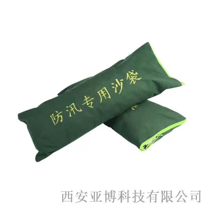 西安哪有卖防汛沙袋咨询:17392159001