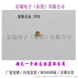 IPEX 20279-001E 天线座一代板端