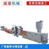 一齣二PVC線管擠出機 管材生產線 管材制管機器