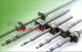 微型滚珠丝杠0601,左右旋丝杆1204